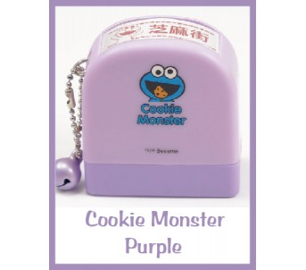 Cookie Monster Purple