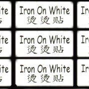 Iron On White